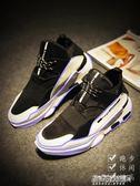 運動鞋 新款男鞋子韓版潮流男士運動休閒鞋情侶增高板鞋百搭潮鞋   傑克型男館