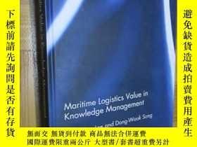 二手書博民逛書店Maritime罕見Logistics Value in Knowledge Management (小16開,精