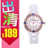 【出清下殺】香港品牌KEZZI 鑲鑽外框經典手錶 女錶 陶瓷手腕
