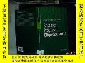 二手書博民逛書店research罕見progress in oligosacch