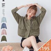 外套 大口袋銅釦蜜桃絨寬鬆微短版夾克-BAi白媽媽【190774】