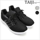 慢跑潮鞋‧情侶款男款麥芽紋設計輕量慢跑鞋 ‧二色【NO2AY17】-TAIJI-