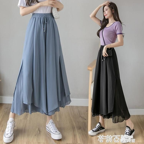 雪紡裙褲女2021夏季新款褶皺拼接系帶九分褲高腰飄逸假兩件闊腿褲 茱莉亞