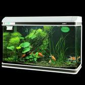佳寶60cm金魚缸超白1米1.2米1.5米生態玻璃水族箱方形80YS 【開學季巨惠】