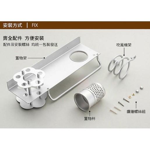 置物架 浴室 多功能浴室置物架 高質感太空鋁多功能浴室置物架