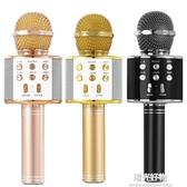 麥克風全民k歌手機唱吧通用K歌神器無線家用兒童唱歌話筒音響一體 NMS陽光好物