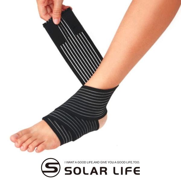 [凱威]KW0845彈性運動保護足腳踝護踝繃帶護具