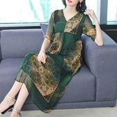 絲棉 墨綠色V領方塊印花洋裝-中大尺碼 獨具衣格