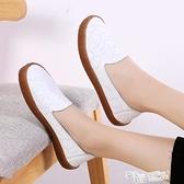 豆豆鞋女2021秋季新款單鞋平底女鞋媽媽鞋百搭時尚休閒懶人鞋 618促銷