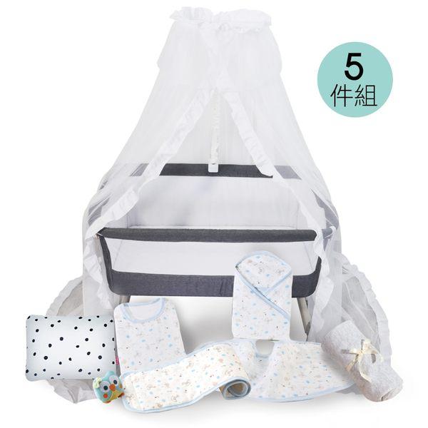 天才寶貝蚊帳/床包/寢具5件組-藍/粉(ding baby床邊床/嬰兒床專用)