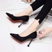 工作鞋 新款10cm黑色白搭 絨面高跟鞋 貓跟磨砂細跟職業鞋女單鞋綠色 伊蘿鞋包