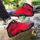 戶外高幫登山鞋女士防水防滑耐磨沙漠徒步旅行鞋爬山鞋男【創世紀生活館】