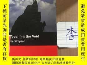 二手書博民逛書店Touching罕見the Void Retold by Ann