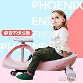兒童車扭扭車1-3歲嬰幼女寶寶車子溜溜車搖搖車滑行車妞妞車 韓語空間 igo