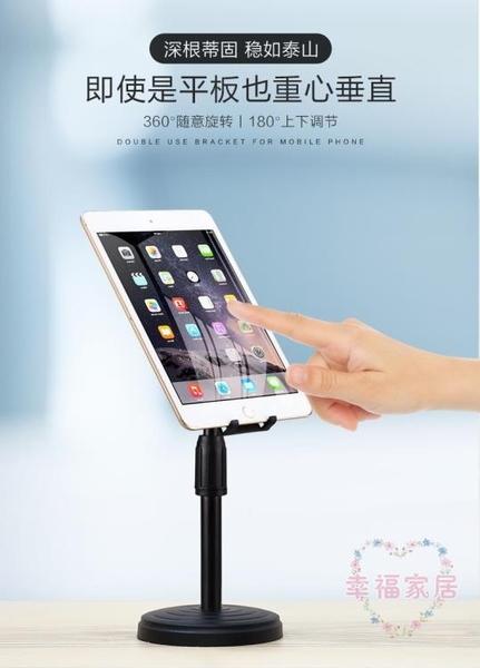 手機三角架iPad平板電腦支撐架桌面懶人床頭多功能支駕萬能通用夾手