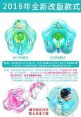 嬰兒游泳圈 脖圈兒童趴圈防翻新生兒0-5歲游泳館 寶寶可調腋下圈 港仔會社