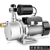 不銹鋼自吸泵家用220V自來水增壓泵全自動加壓水泵小型水井抽水機