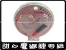 日本KOJI 甜心魔纖睫毛組 07/標準纖長(附假睫毛接著劑)