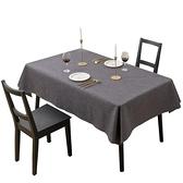 桌佈防水防油免洗佈藝棉麻北歐簡約茶幾長方形台佈餐 - 風尚3C