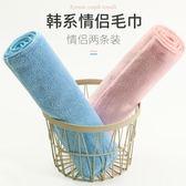 毛巾洗臉家用成人比純棉柔軟面巾2條裝速干