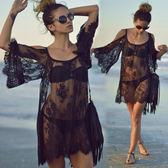 沙灘海邊度假衣罩衫比基尼罩衫泳衣外套女外搭防曬鏤空蕾絲【全館88折~限時】