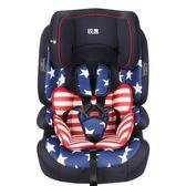 兒童安全座椅汽車用嬰兒寶寶簡易便攜