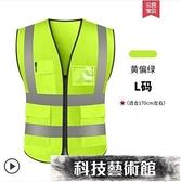 反光安全背心交通衣服工地施工馬甲定制騎行工程熒光衣夏季反光衣