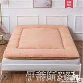 床墊學生宿舍寢室上下鋪0.9m單人褥子1.2米1.5m床1.8m墊被床褥墊 LX 【四月上新】