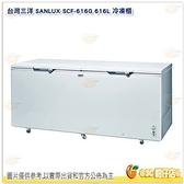 含安裝 台灣三洋 SANLUX SCF-616G 616L 上掀式冷凍櫃 8段溫度控制 活動式腳輪 環保冷媒