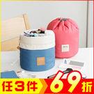 大容量束口袋化妝包 圓桶洗漱包 收納包【AE16108】大創意生活百貨