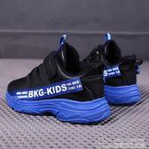 男童鞋子冬季棉鞋加絨保暖中大童女童休閒鞋兒童運動鞋  居樂坊生活館