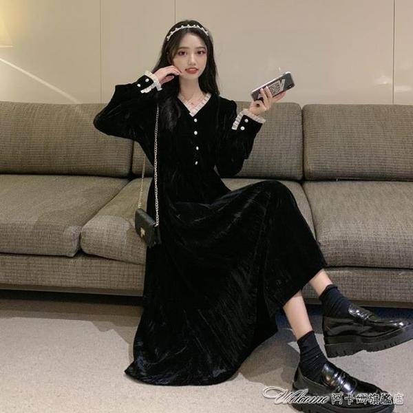內搭裙子女秋冬打底v領仙黑色絲絨長裙小黑裙赫本法式小眾連身裙 阿卡娜
