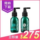 Aromase 艾瑪絲 草本強健養髮精華液(40ml) 款式可選【小三美日】$320