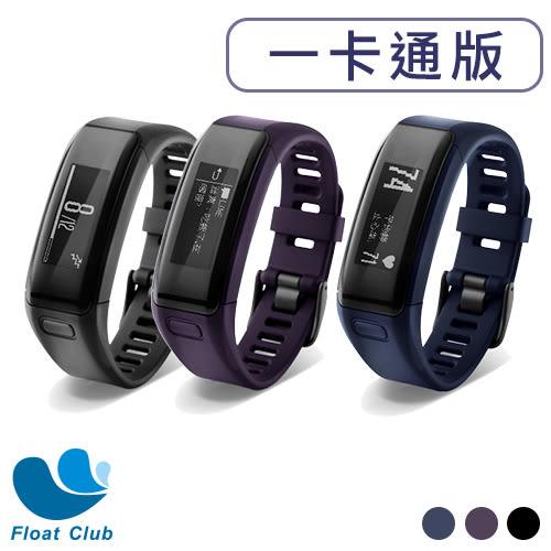可儲值的智慧手環 - GARMIN-vivosmart HR 腕式心率智慧手環 (一卡通版)