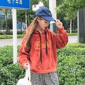 衛衣  圓領衛衣女套頭韓版寬鬆顯瘦時尚百搭刺繡上衣 『歐韓流行館』