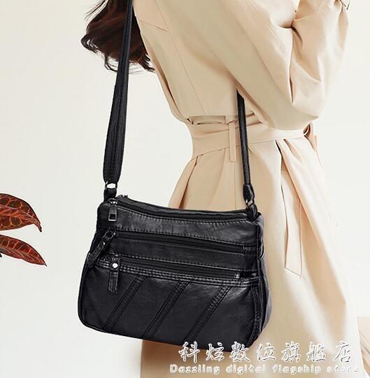 中老年人女包包2020新款大容量單肩側背包女士背包中年媽媽軟皮包科炫數位