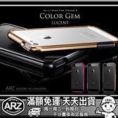 more. 寶石電鍍邊框保護殼 iPhone SE iPhone 5s i5s i5 拋光卡扣式保護框手機殼硬殼 ARZ