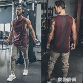 2020夏季INS無袖背心男肌肉兄弟健身房器械訓練跑步運動T恤上衣服 『蜜桃時尚』