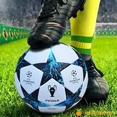 足球兒童成人5號4號中小學生訓練比賽專用球真皮耐磨【小橘子】