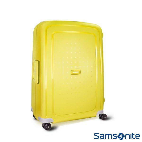 Samsonite 新秀麗 25吋 S'CURE 四輪 PP硬殼TSA扣鎖行李箱(檸檬黃)