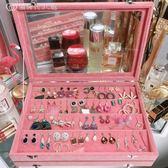 玻璃耳環珠寶箱木質首飾盒耳釘墜桌面手飾品整理收納盒 【創時代3c館】