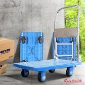 搬運車 置物架手推車拉貨平板車小拖車便攜摺疊家用輕便靜音手拉車T 1色