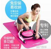仰臥板 多功能仰臥起坐健身器材家用懶人收腹機瘦肚子運動板輔助器 第六空間 igo