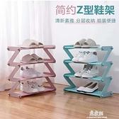 鞋櫃新款Z字型拼裝鞋架4層居家收納鞋架布藝防塵收納鞋 易家樂