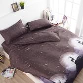 【03861】流星飛逝 兩用被薄床包四件組-雙人尺寸 含枕頭套、被套