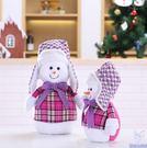 幸福居*聖誕裝飾品禮品擺件布景道具 紫色...