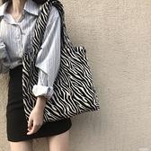 購物袋 ins斑馬紋路復古學生百搭韓版側背斜背帆布包女春夏大容量購物袋 萊俐亞