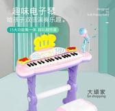 電子琴 兒童電子琴寶寶早教啟蒙音樂男孩女孩兒童小孩益智玩具0-1-3-6歲T