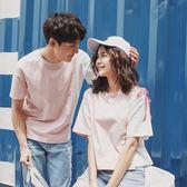 短袖T恤情侶裝夏新款潮撞色韓版學生女顯瘦 mc8116『M&G大尺碼』