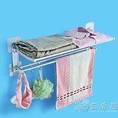 衛生間掛毛巾架浴室掛架洗澡晾晾浴巾桿放衣服的架子免打孔置物架   igo 小時光生活館